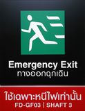 Fire exit signs Stock Images