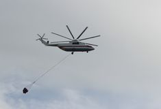 Fire helicopter Stock Photography