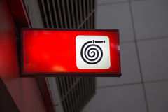 Fire hose sign Royalty Free Stock Photography