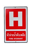 Fire Hydrant Sign Royalty Free Stock Image