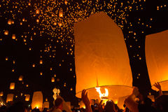 The sky lantern festival Stock Image