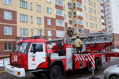Fire protection machine. Russia, Ufa - March 13 2016. Royalty Free Stock Images
