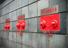 Fire pump adapter Stock Photo