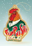 Fire Rooster. Creative Vector illustration of New Year's symbols: Fire Rooster in the style of comics and cartoons. Image stylized logo, a symbol or a sign with Royalty Free Stock Photography
