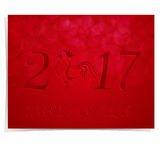 2017 Fire Rooster. The inscription is made embossed on a red gradient background. Greeting Card Happy New Year. Christmas vector illustration vector illustration