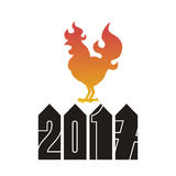 Fire Rooster logo, cock silhouette on a white background Royalty Free Stock Photo