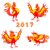 Fire rooster, symbol of 2017 on the Chinese calendar vector. Illustration isolated on a white background Royalty Free Stock Photos