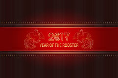Fire Rooster 2017. 2017, the Year of the Fire Rooster in Chinese Horoscope. Red and gold colors, symbol of new year. Fire element. Hand drawn sketchy cartoon Stock Photography