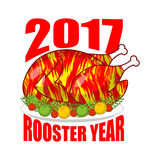 Fire Rooster year 2017. Fried cock symbol of new year. Roasted c. Hicken isolated. grilled holiday turkey Royalty Free Stock Images