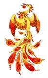 Watercolor fairy bird royalty free illustration
