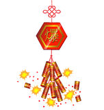 Firecracker Chinese new year. On white background Royalty Free Stock Image