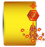 Firecracker on golden background Chinese new year. Vector Stock Images