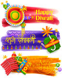 Firecracker on Happy Diwali Holiday watercolor background for light festival of India. Illustration of Firecracker on Holiday watercolor banner background for Stock Photography