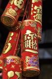 Firecrackers Royalty Free Stock Photo