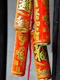Firecrackers pendant Royalty Free Stock Image