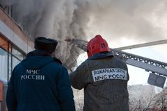 Firefighter on fire Stock Photos