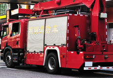Firetruck in china Royalty Free Stock Photos