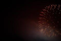 Firework celebration. In dark night sky Stock Photo