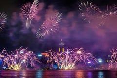 Firework display, Hong Kong. Firework display on Chinese National Day at Tsim Tsa Tsui Harbour, Hongkong Stock Photo