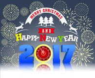 Firework Display for Merry christmas and Happy new year 2017. Vector Royalty Free Stock Photo