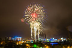 Firework display in the night city, Royalty Free Stock Photography