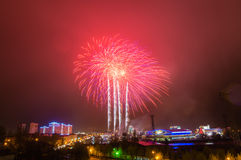 Firework display in the night city, Royalty Free Stock Photo