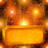 Firework, Holiday Background. Holiday Background with Orange Colorful Fireworks, Confetti, Streamers and Golden Banner. Eps10, Contains Transparencies. Vector Royalty Free Stock Photo