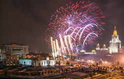 Firework moments of Moscow Science Festival on Lenin Hills near Moscow State University Stock Image