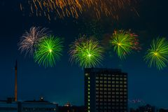 Firework over Moscow. Russia Stock Photo