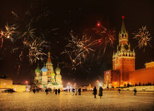Firework over Red square. Red square is the most famous city square in Moscow, wich separates the Kremlin, Saint Basil's Cathedral. Russia royalty free stock image