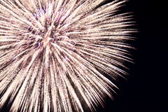 FIREWORK. PHOTOGRAPHY OF FIREWORK IN EKATERINBURG. RUSSIA Royalty Free Stock Photo