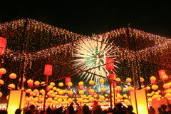 Firework Show At Lantern Festival Stock Image