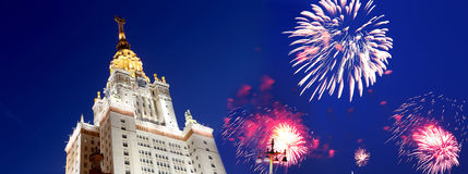 Firework on Victory Day, Moscow, Russian Federation Stock Images