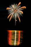 Fireworks 1. Picture of fireworks royalty free stock photo