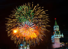 Fireworks on the 70th Victory Day on Red Square Stock Photo