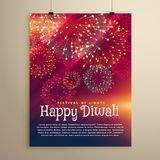 Fireworks background flyer template for diwali festival. Vector Royalty Free Stock Photography