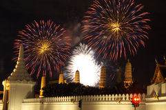 Fireworks in Bangkok #1. A beautiful display of fireworks at royal temple in Bangkok Thailand royalty free stock photo