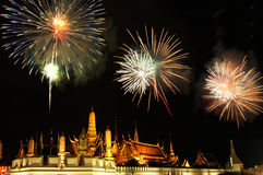 Fireworks in Bangkok. A beautiful display of fireworks at the royal temple in Bangkok Thailand stock photography