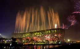 Fireworks Bird Nest. Fireworks at Bird Nest stadium in Beijing Stock Photography