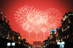 Fireworks in closure ceremony of paralympic Royalty Free Stock Image