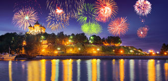 Fireworks day of city of Yaroslavl in Russia Royalty Free Stock Images