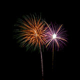 Fireworks. The disintegration of fireworks Stock Photo