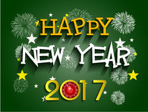 Fireworks display Happy new year 2017 with clock Stock Photography