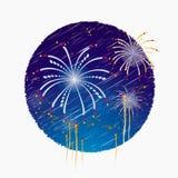 Fireworks. Eps10 vector illustration fireworks on circle sky background Stock Image