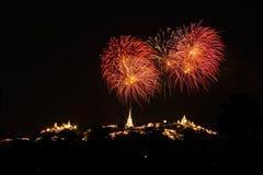 Fireworks. Festival annual-fair PhraNakhonKhili(KhaoWang) Phetchaburi Thailand stock photo