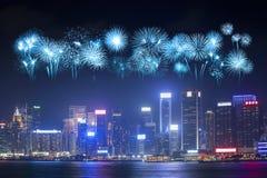 Fireworks Festival over Hong Kong city Royalty Free Stock Photo