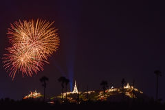Fireworks festival in Thailand Stock Photos