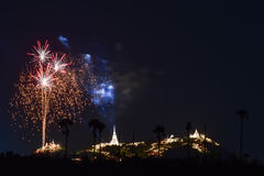 Fireworks festival in Thailand Royalty Free Stock Images