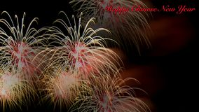 Fireworks with greeting Stock Images