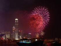 Fireworks in Hong Kong China on national day Royalty Free Stock Photo